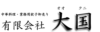 ロゴサンプル